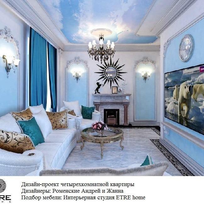 ЖК Васильевский квартал, отделка комнат